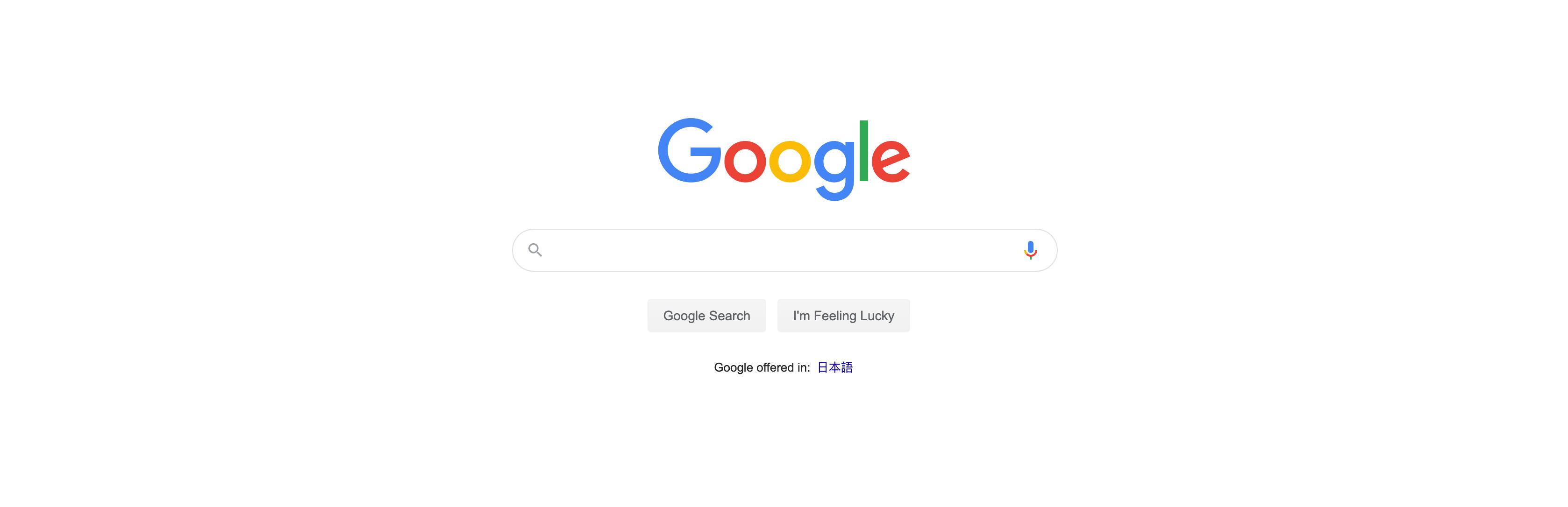 Googleのトップページが表示される